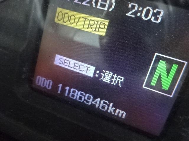 三菱 H23 スーパーグレート ハイルーフ 3軸低温冷凍車 画像22