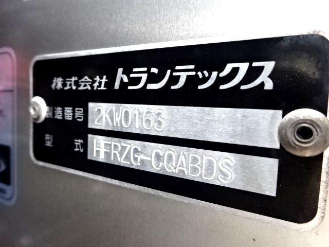 三菱 H23 スーパーグレート ハイルーフ 3軸低温冷凍車 画像21