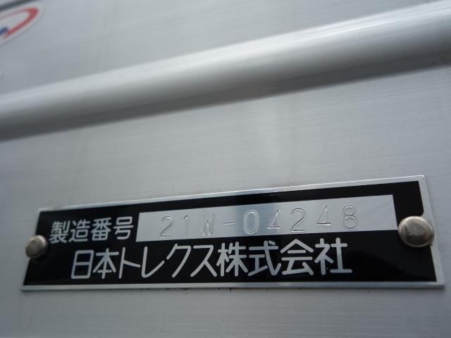 三菱 R3 S グレート ハイルーフ 4軸低床  防錆アルミウィング 未使用 アルミ付き 画像29