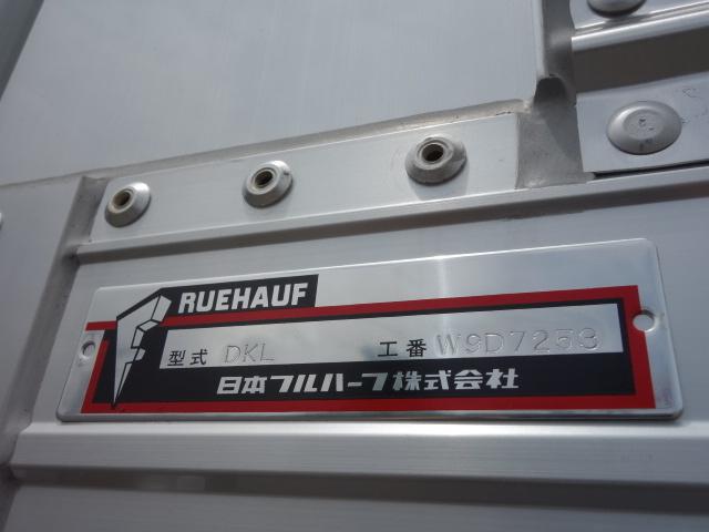 三菱 R3 スーパーグレート ハイルーフ 4軸低床 アルミウィング 未使用 画像25