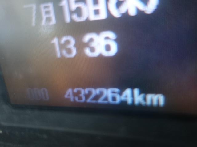 三菱 H27 ファイター アルミブロック 4段クレーン 車検付 画像34