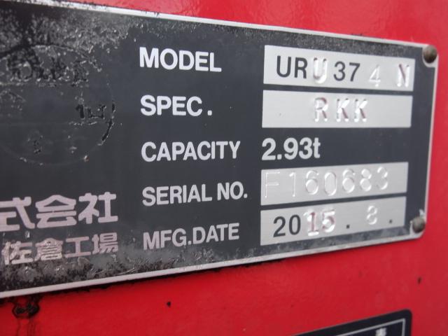 三菱 H27 ファイター アルミブロック 4段クレーン 車検付 画像33