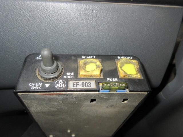 三菱 H24 スーパーグレート ダンプ 510x220 車検付 画像36