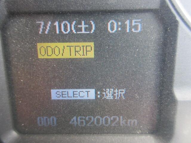 三菱 H24 スーパーグレート ダンプ 510x220 車検付 画像29