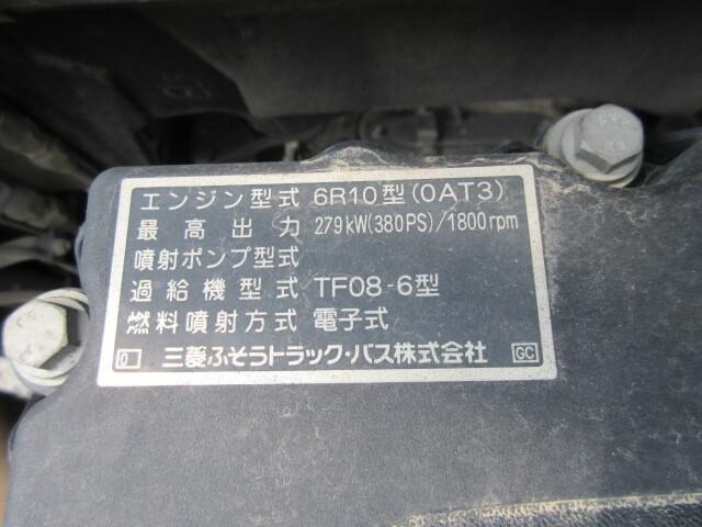 三菱 H24 スーパーグレート ダンプ 510x220 車検付 画像35