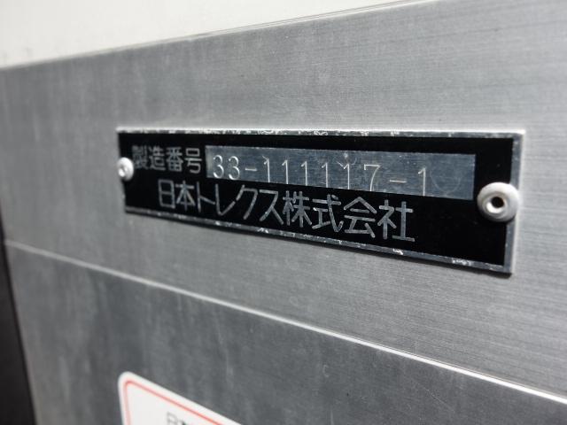 いすゞ H24 ギガ 低温冷凍車 ジョロダー 格納PG 画像31