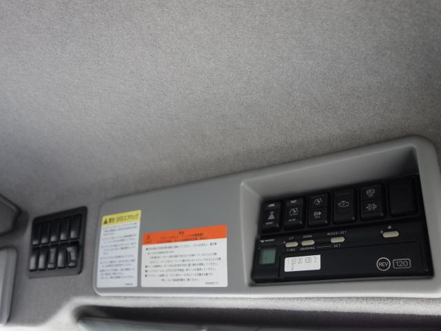 いすゞ H24 ギガ 低温冷凍車 ジョロダー 格納PG 画像28