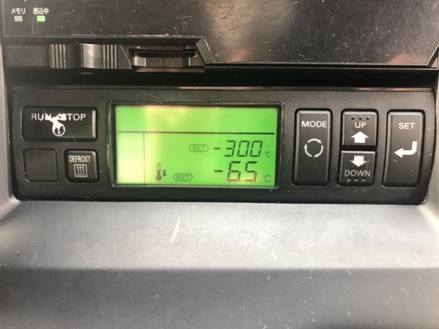 いすゞ H24 ギガ 低温冷凍車 ジョロダー 格納PG 画像34