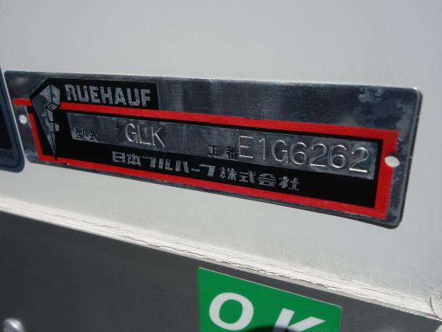 いすゞ H28 エルフ 低温冷凍車 両側サイド扉 格納PG 車検付 画像33