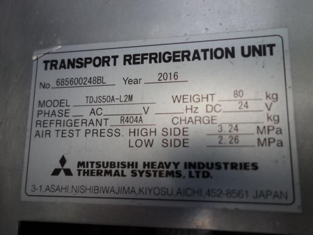 いすゞ H28 エルフ 低温冷凍車 両側サイド扉 格納PG 車検付 画像34