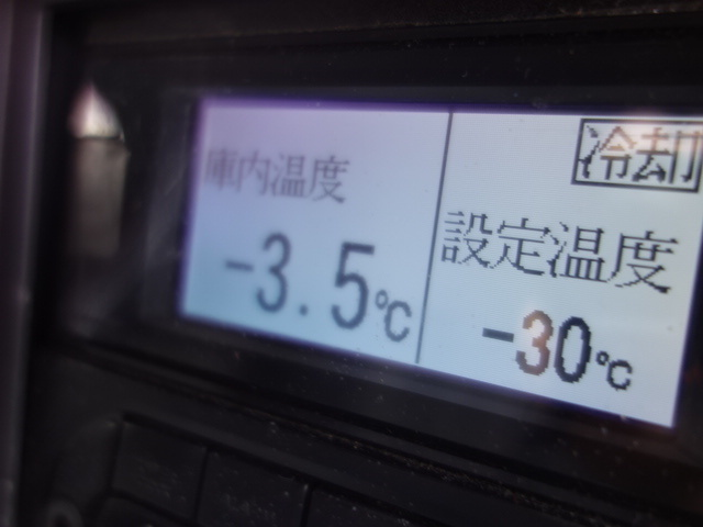いすゞ H30 フォワード ワイド 低温冷凍車 格納PG ジョロダー 画像31