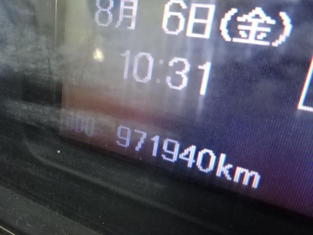 三菱 H22 スーパーグレート 3軸低温冷凍車 画像24