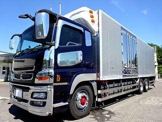 H22 スーパーグレート 3軸低温冷凍車