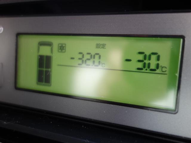 いすゞ H26 フォワード ワイド 低温冷凍車 格納PG 画像34