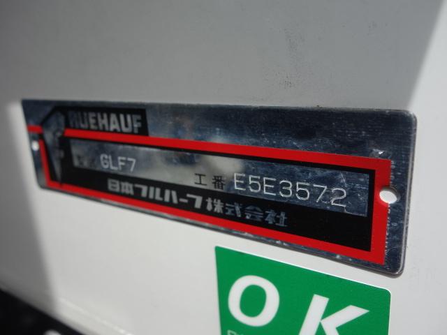 いすゞ H26 フォワード ワイド 低温冷凍車 格納PG 画像32