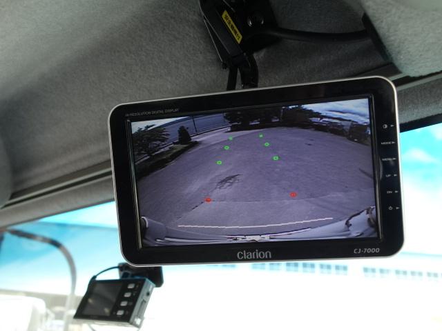 いすゞ H26 フォワード ワイド 低温冷凍車 格納PG 画像29
