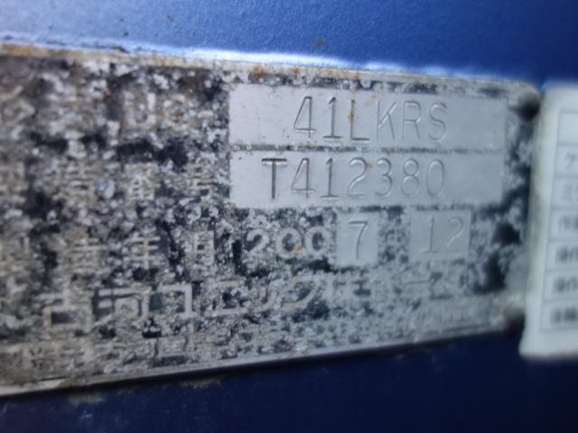 日産 H19 コンドル スライドセルフ 5段クレーン 車検付 4.25t積み 画像37