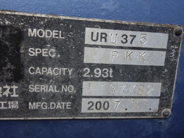 日産 H19 コンドル スライドセルフ 5段クレーン 車検付 4.25t積み 画像36