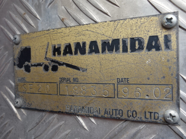 いすゞ H29 エルフ 4段クレーン セルフローダー 車検付 画像26
