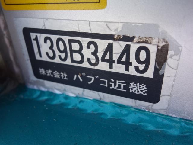 三菱 H25 ファイター 増トン ワイド アルミブロック 4段クレーン 画像28