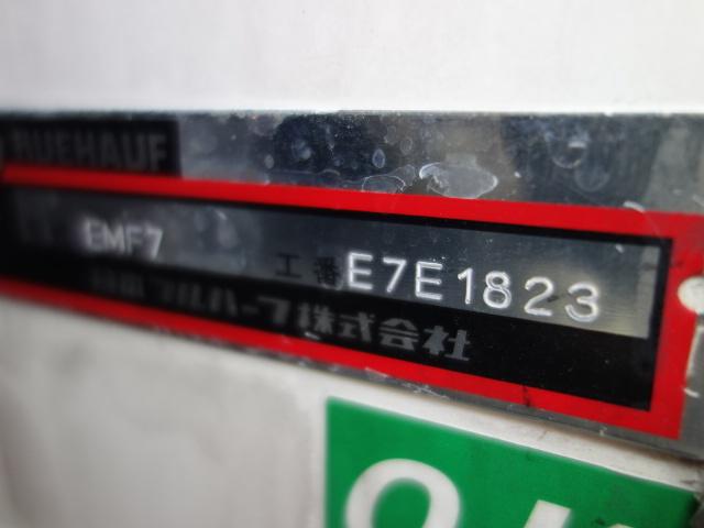 いすゞ H28 ギガ ハイルーフ 4軸低床 低温冷凍車 画像29