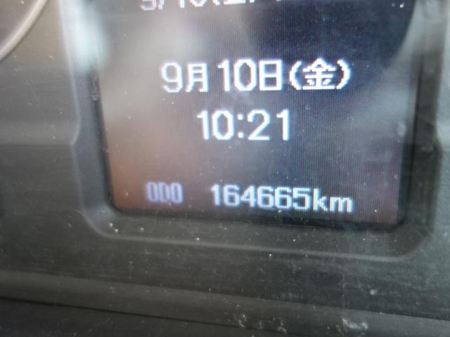 三菱 H24 ファイター 幌カーテン 平 アルミブロック 画像27