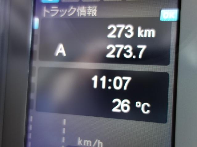 三菱 R3 ファイター 未使用車 アルミブロック  画像22