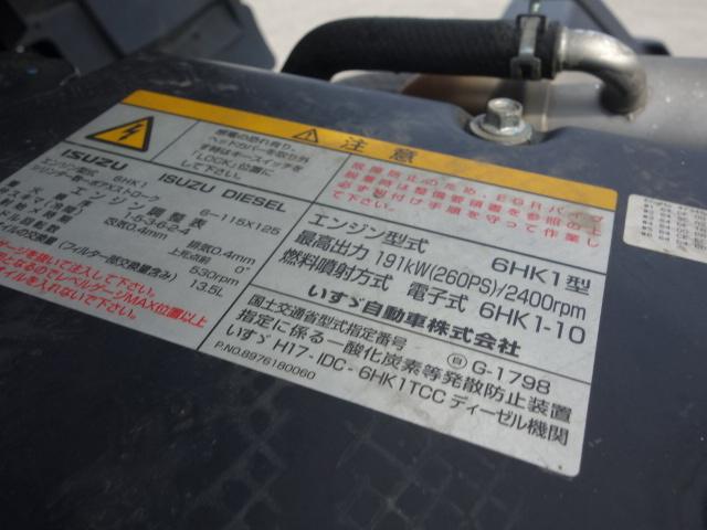 いすゞ H20 フォワード 増トン 幌カーテン 平 アルミブロック 画像25