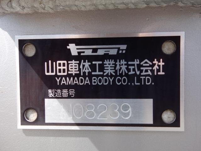 いすゞ H20 フォワード 増トン 幌カーテン 平 アルミブロック 画像35