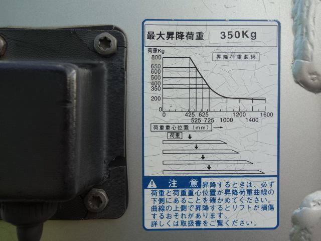 トヨタ H15 トヨエース 平 パワーゲート バイク運搬車 車検付 画像29