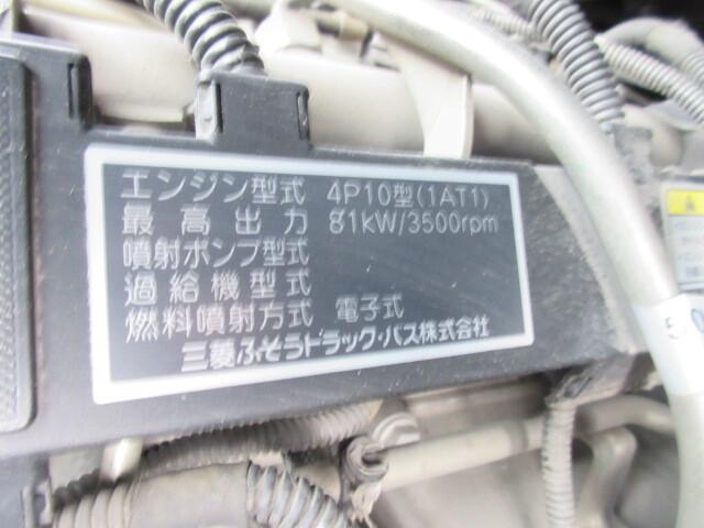 三菱 H24 キャンター 4WD Wキャブ 平ボデー 車検付 画像29