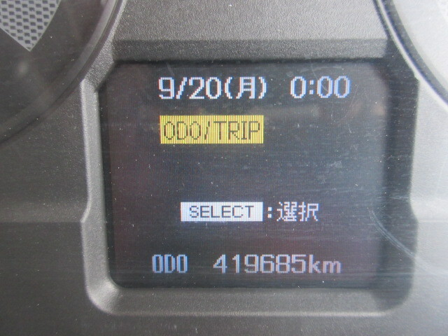 三菱 H25 スーパーグレート ダンプ Fゲート 車検付 画像31