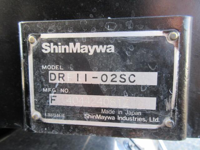 三菱 H25 スーパーグレート ダンプ Fゲート 車検付 画像38