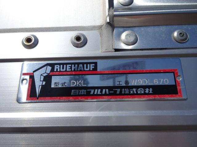 いすゞ H29 ギガ 4軸低床アルミウィング 画像26