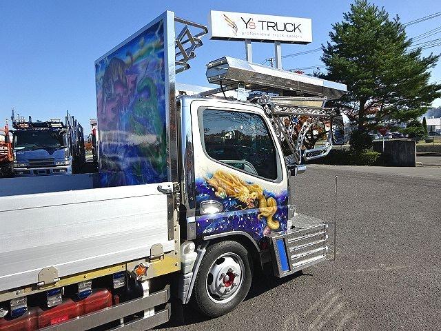 三菱 H14 キャンターガッツ 平 デコトラ ★ 画像13