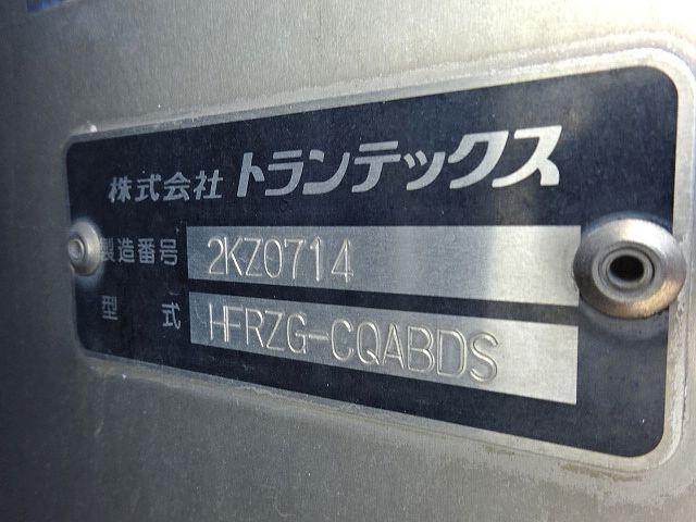 三菱 H27 Sグレート 3軸 低温冷凍車 キーストン 画像23