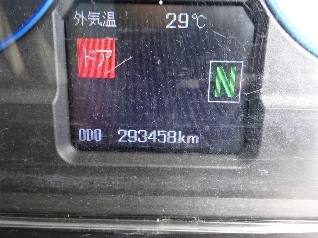 三菱 H27 Sグレート 3軸 低温冷凍車 キーストン  画像27
