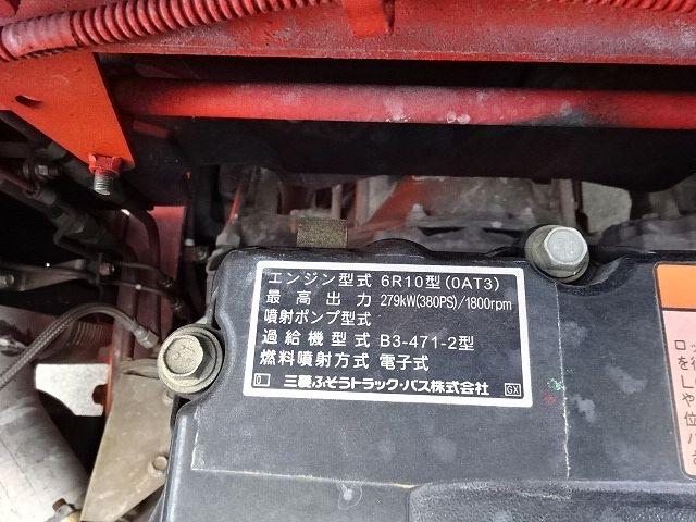 三菱 H27 Sグレート 3軸 低温冷凍車 キーストン 画像28