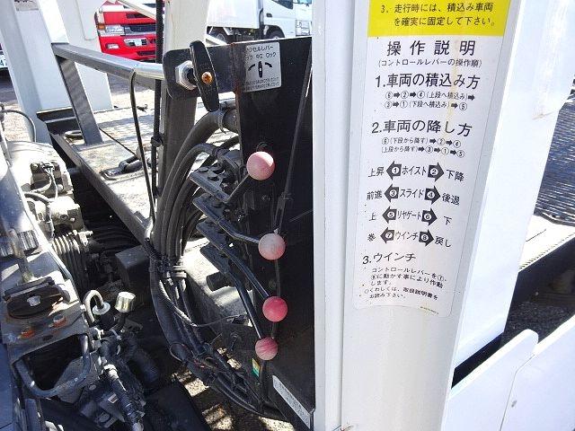 三菱 H20 キャンター 花見台 2台積み キャリアカー 画像18