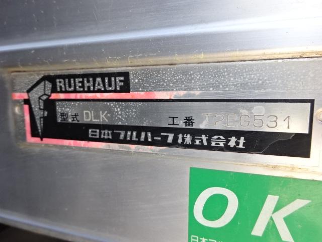 三菱 H20 キャンター 標準ロング アルミバン4WD 画像13