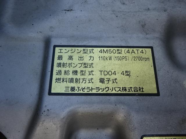 三菱 H20 キャンター 標準ロング アルミバン4WD 画像22
