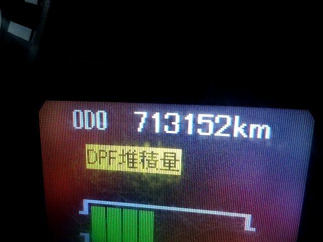三菱 H24 ファイター フルワイド低温冷凍車 格納PG 画像21