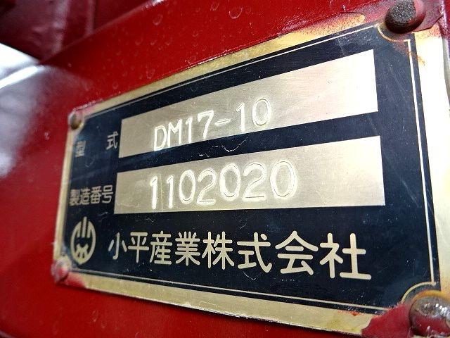いすゞ H23 ギガ ダンプ 5.4x2.3 画像28