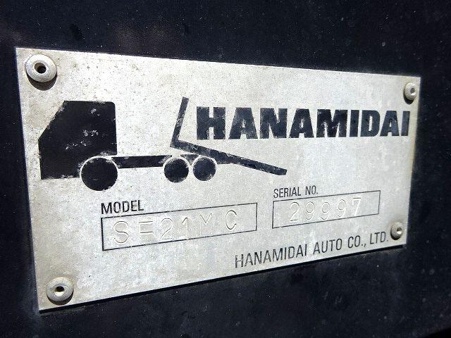 日産 H15 アトラス セーフティーローダー 画像25