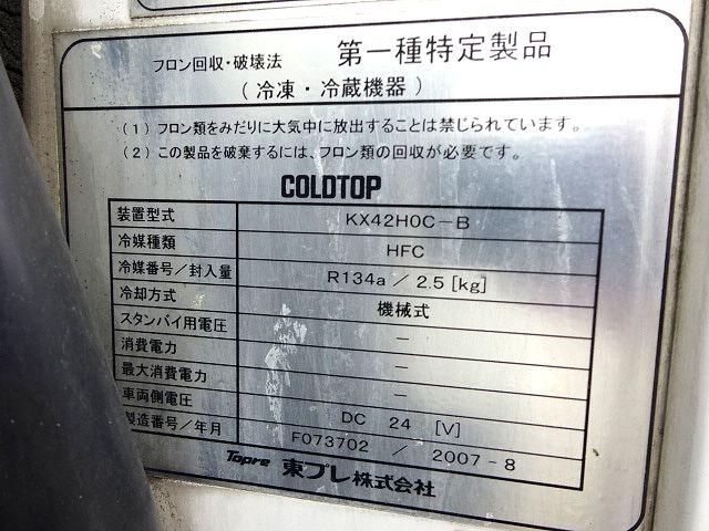 いすゞ H19 フォワード 増トン 冷凍車 格納PG 画像26