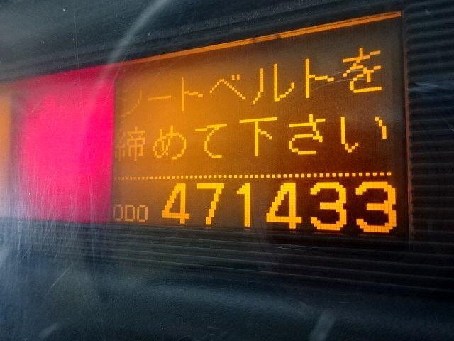 UD H21 クオン 3軸 低温冷凍車 キーストン ★ 画像26