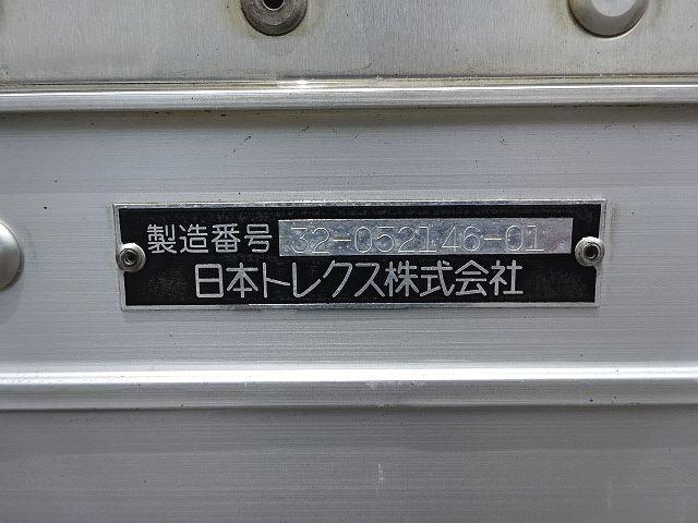 三菱 H18 ファイター ワイドロングアルミバン     画像11