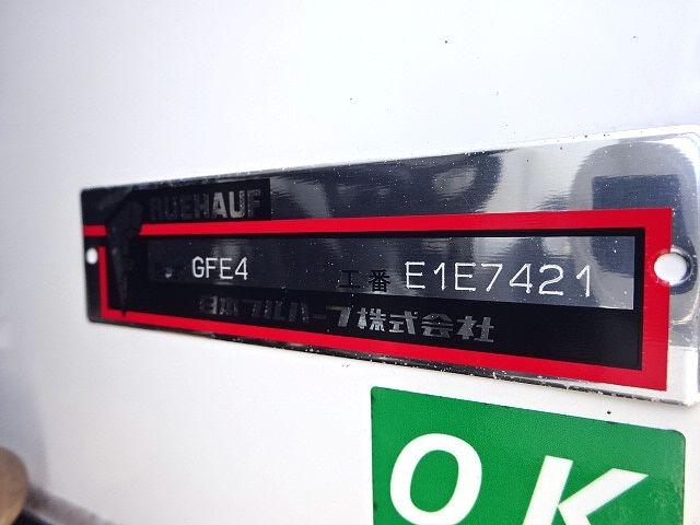 三菱 H26 キャンター ワイドロング 冷凍車 格納PG 画像29