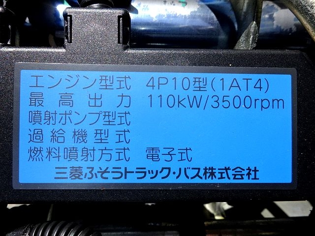 三菱 H26 キャンター ワイドロング 冷凍車 格納PG 画像30