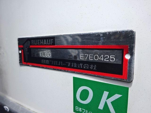 三菱 H22 スーパーグレート 4軸冷凍車 キーストン 画像20